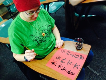 Students are practicing Chinese calligraphy to celebrate the upcoming Chinese New Year: The Year of the Goat!