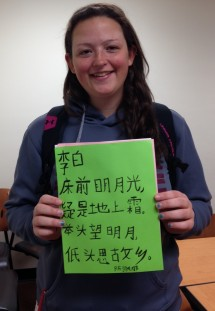 Breanna proudly presents her calligraphy, a poem by Libai