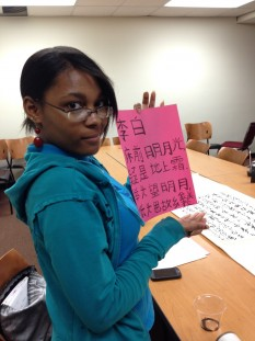 Simmera was proud of her very first calligraphy writing!