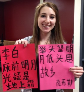Student Taylor learning to replicate Chinese characters.